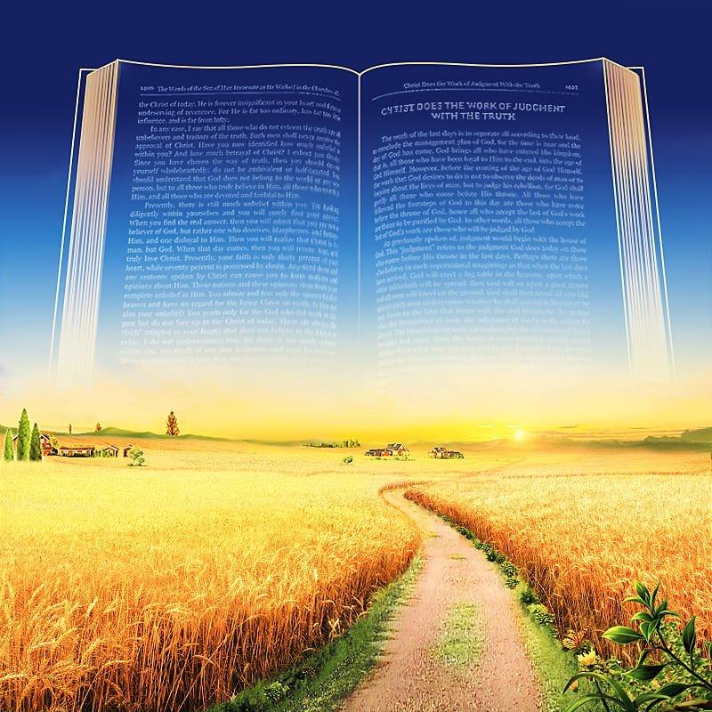 Ομιλίες του Παντοδύναμου Θεού