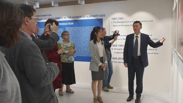 Δυτικοί λόγιοι συγκεντρώνονται στη Σεούλ για την πρεμιέρα της έκθεσης φωτογραφίας της Εκκλησίας του Παντοδύναμου Θεού