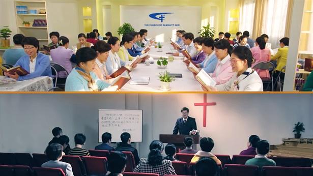 1. Τι σημαίνει εκκλησία του Θεού; Τι σημαίνει θρησκευτική οργάνωση;