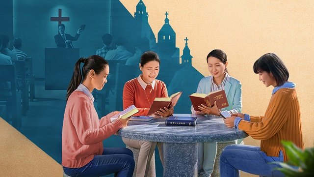 Ποια είναι η διαφορά μεταξύ της εκκλησιαστικής ζωής κατά την Εποχή της Χάριτος και της εκκλησιαστικής ζωής κατά την Εποχή της Βασιλείας;