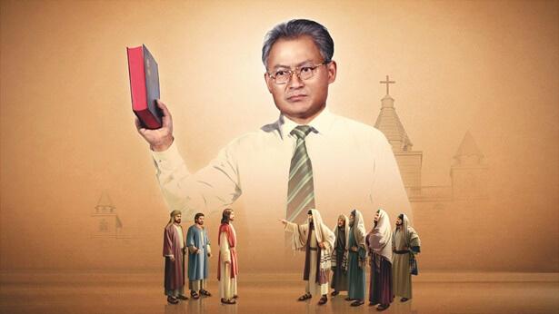 2. Γιατί ο θρησκευτικός κόσμος αρνιόταν, απέρριπτε και καταδίκαζε πάντα τον Χριστό, υφιστάμενος, έτσι, τις κατάρες του Θεού;