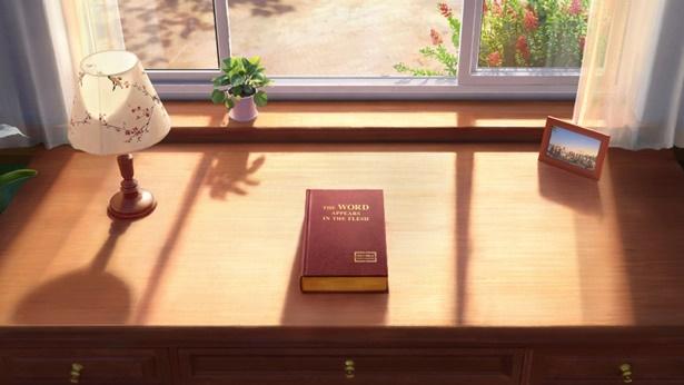 1. Τι σημαίνει αλήθεια; Τι σημαίνει γνώση και δόγμα της Βίβλου;
