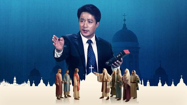 2. Γιατί λέγεται ότι όλοι οι θρησκευτικοί πάστορες και πρεσβύτεροι βαδίζουν στο μονοπάτι των Φαρισαίων; Ποια είναι η ουσία τους;
