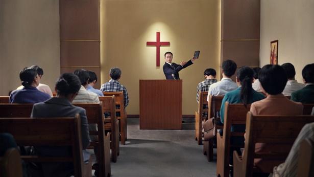 4. Τους θρησκευτικούς πάστορες και πρεσβυτέρους, τους έχει, στ' αλήθεια, εγκαταστήσει όλους ο Θεός; Μπορεί η αποδοχή των θρησκευτικών παστόρων και πρεσβυτέρων και η υπακοή σε αυτούς να αντιπροσωπεύει την υπακοή στον Θεό και την ακολουθία Αυτού;