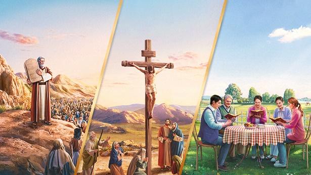 4. Πώς τα τρία στάδια του έργου του Θεού βαθαίνουν βαθμιαία, για τη σωτηρία και την τελείωση των ανθρώπων;
